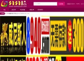 negahak.com