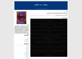 negar370.blogfa.com