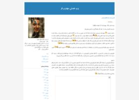 negar73hossaini.blogfa.com