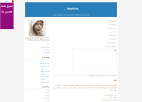 neghab99.blogfa.com