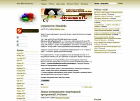negotiant.org