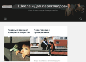 negotiator.e-autopay.com
