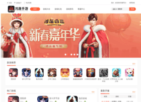 negri-froci-giudei.com