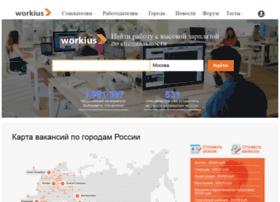 nehbet.ru