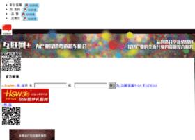 neibu.hsw365.com