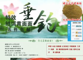 neihanwang.com
