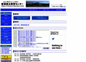 nein.ed.jp