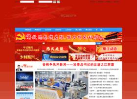 neixiang.gov.cn