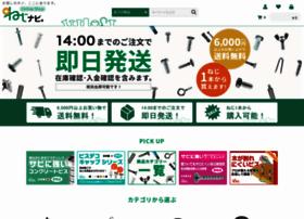 neji-navi.com