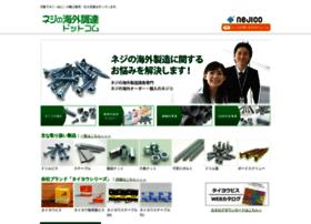 nejico.com