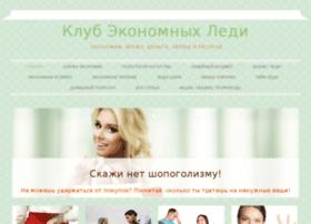 neledyland.ru