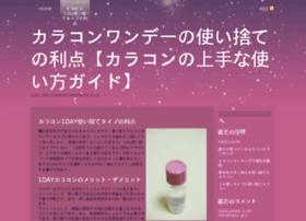 nelph.net