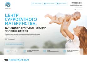 nemama.com