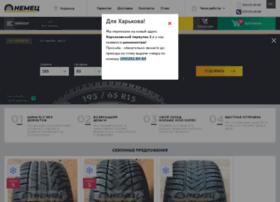 nemec.com.ua
