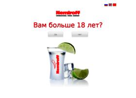 nemiroff.ru