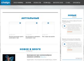 nemkinlern.ru