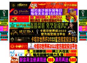 nemkurutma.net