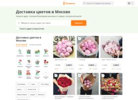 nemtsov.flowwow.com