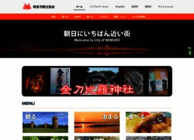 nemuro-kankou.com