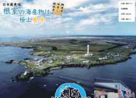 nemurokaisenichiba.com