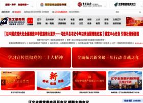 nen.com.cn
