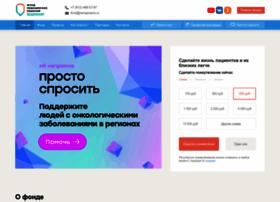 nenaprasno.ru