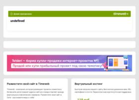nendo.ru