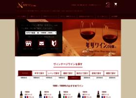 nengou-whisky.com