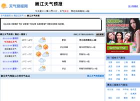 nenjiang.tqybw.com