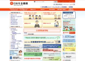 nenkin.go.jp