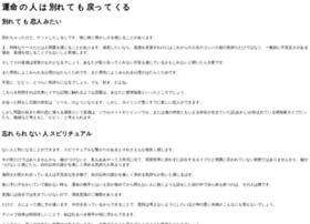 nenrin-tochigi2014.jp