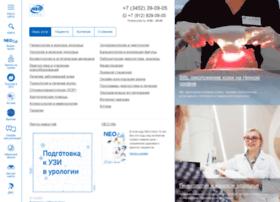 neo-clinic.com
