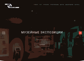 neo-expo.ru