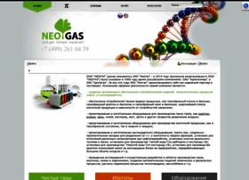 neo-gas.com