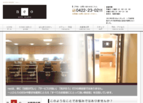 neo-kichijoji.com