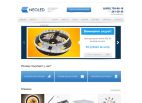 neo-led.ru