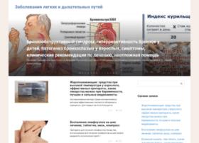 neo-medical.ru