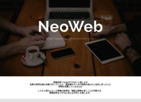 neo-web.net