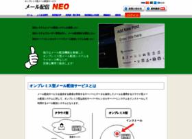 neo2-server-1.com