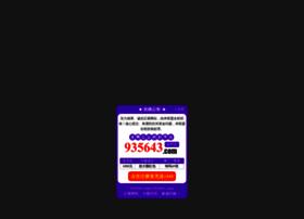neo22s.com
