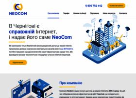 neocom.net.ua