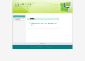neocreat.com