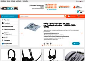 neodex.ru