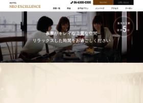 neoexcellence.com