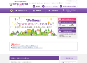 neofirst.co.jp
