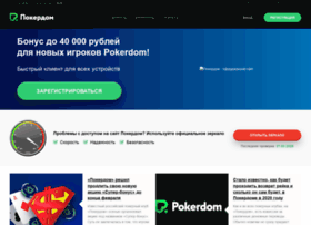 neogame-css.ru