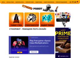 neogranka.ru
