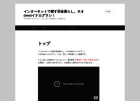 neoinaka.com