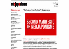 neojaponisme.com