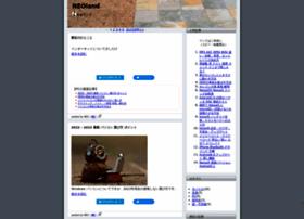 neoland.seesaa.net